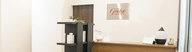 gratia_salon_atsugi