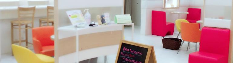 gratia_tokushima_header
