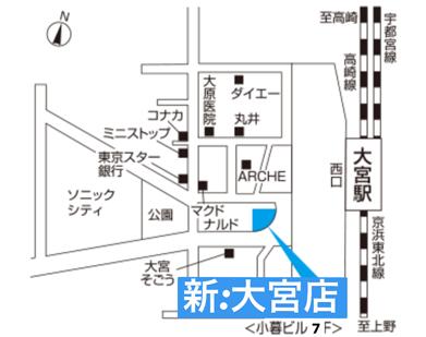 itenomiya20180919