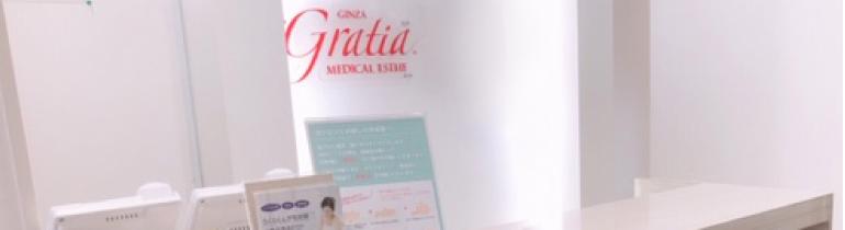 gratia_iwatsuki_header