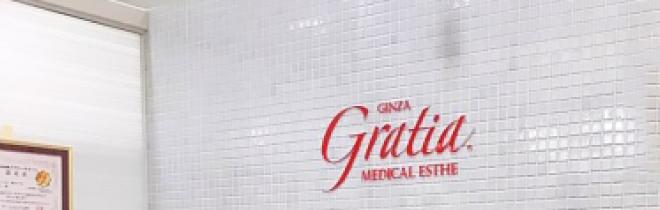 gratia_lotz_header